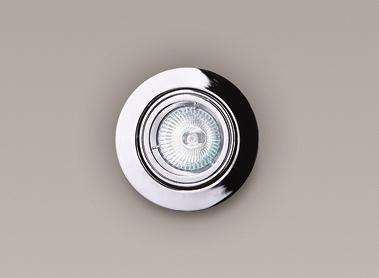 Spot incastrabil, cromat, diam.9,5cm, H0038 MX, Spoturi incastrate, aplicate - tavan / perete, Corpuri de iluminat, lustre, aplice a