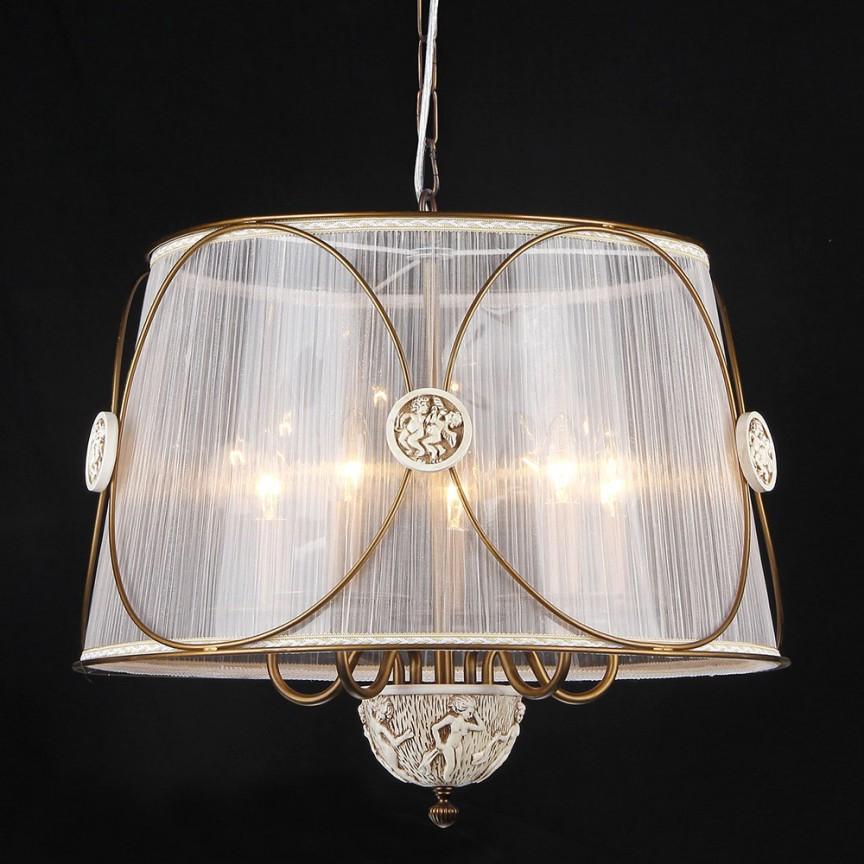 Lustra, Pendul elegant, diametru 53cm, 5 brate Letizia MYARM365-05-R, Promotii si Reduceri⭐ Oferte ✅Corpuri de iluminat ✅Lustre ✅Mobila ✅Decoratiuni de interior si exterior.⭕Pret redus online➜Lichidari de stoc❗ Magazin ➽ www.evalight.ro. a