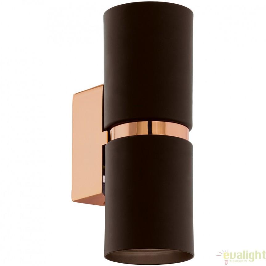 Aplica de perete GU10-LED, lumina ambientala up&down maro/cupru PASSA 95371 EL, Corpuri de iluminat LED pentru interior⭐ moderne: Lustre LED, Aplice LED, Plafoniere LED, Candelabre LED, Spoturi LED, Veioze LED, Lampadare LED.✅DeSiGn decorativ 2021!❤️Promotii lampi LED❗ Magazin online ➽ www.evalight.ro. Alege oferte la corpuri de iluminat cu LED, ieftine de calitate deosebita la cel mai bun pret. a