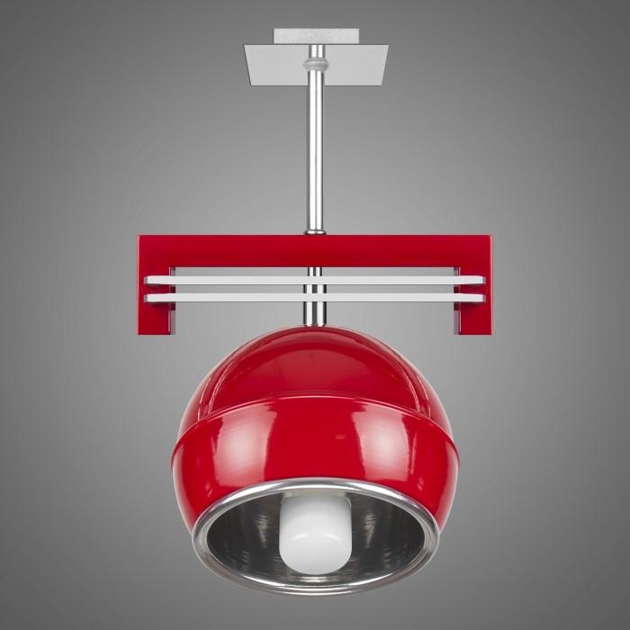 Lustra cu spot design modern KULE, rosu SG/KU/1/RD KM, Lustre moderne aplicate, Corpuri de iluminat, lustre, aplice, veioze, lampadare, plafoniere. Mobilier si decoratiuni, oglinzi, scaune, fotolii. Oferte speciale iluminat interior si exterior. Livram in toata tara.  a