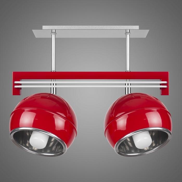Lustra cu 2 spoturi design modern KULE, rosu SG/KU/2/RD KM, Lustre moderne aplicate, Corpuri de iluminat, lustre, aplice, veioze, lampadare, plafoniere. Mobilier si decoratiuni, oglinzi, scaune, fotolii. Oferte speciale iluminat interior si exterior. Livram in toata tara.  a