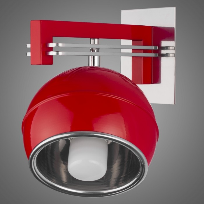 Aplica cu spot design modern KULE, rosu SG/KU/K/RD KM, Lustre moderne aplicate, Corpuri de iluminat, lustre, aplice, veioze, lampadare, plafoniere. Mobilier si decoratiuni, oglinzi, scaune, fotolii. Oferte speciale iluminat interior si exterior. Livram in toata tara.  a