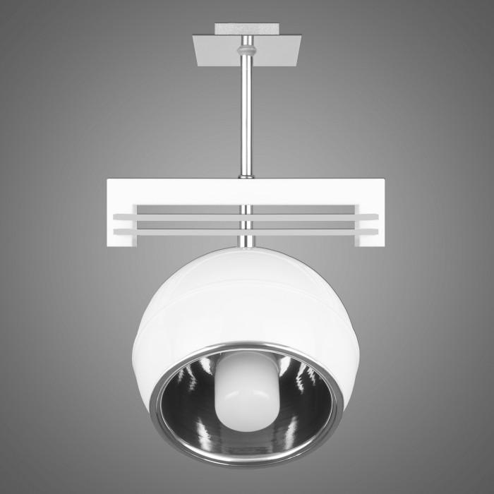 Lustra cu spot design modern KULE, alb SG/KU/1/WH KM, Lustre moderne aplicate, Corpuri de iluminat, lustre, aplice, veioze, lampadare, plafoniere. Mobilier si decoratiuni, oglinzi, scaune, fotolii. Oferte speciale iluminat interior si exterior. Livram in toata tara.  a