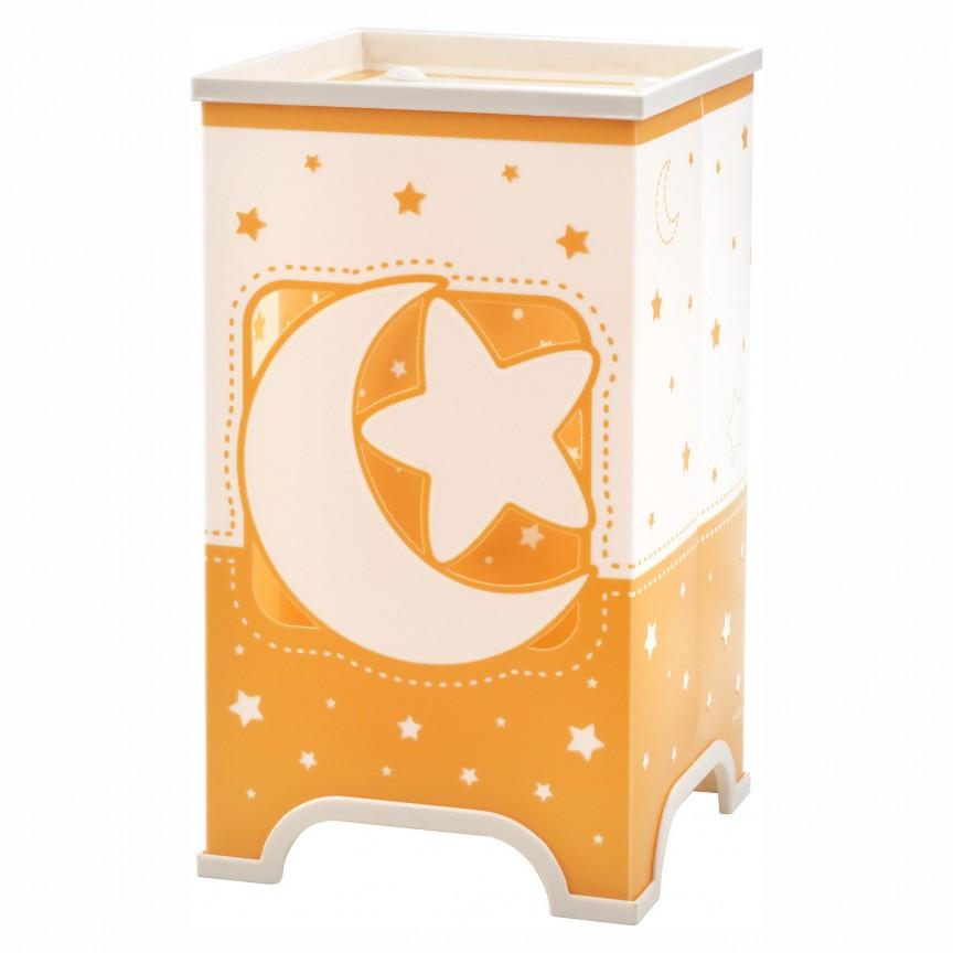 Veioza camera copii cu detalii ce stralucesc in intuneric, Moon Light portocaliu 63230J DB, Outlet,  a