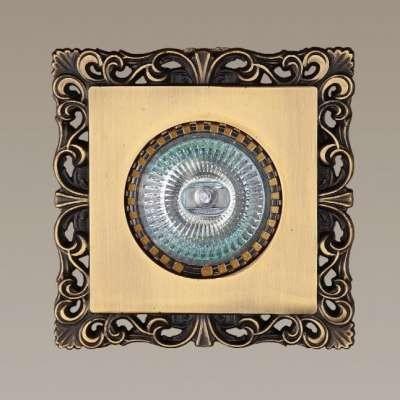 Spot incastrat dim.10x10cm, Antic II MB5009 MX, Outlet, Corpuri de iluminat, lustre, aplice, veioze, lampadare, plafoniere. Mobilier si decoratiuni, oglinzi, scaune, fotolii. Oferte speciale iluminat interior si exterior. Livram in toata tara.  a