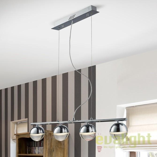 Lustra LED design modern Flavia 4L SV-625211, Lustre LED, Pendule LED, Corpuri de iluminat, lustre, aplice, veioze, lampadare, plafoniere. Mobilier si decoratiuni, oglinzi, scaune, fotolii. Oferte speciale iluminat interior si exterior. Livram in toata tara.  a