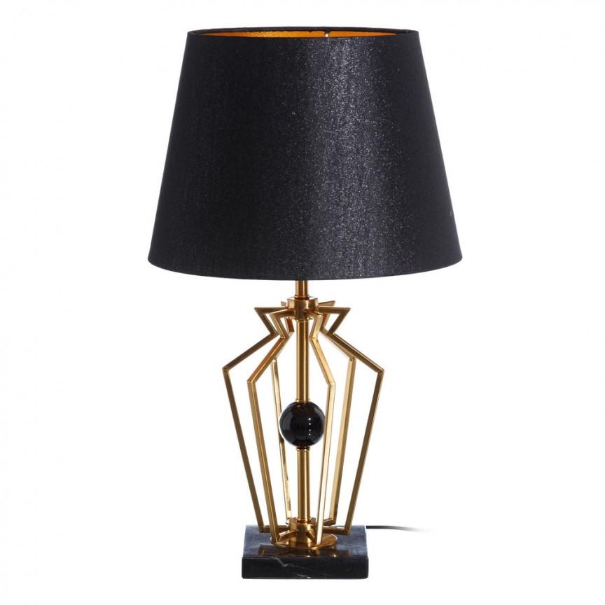 Veioza / Lampa de masa design elegant Naomi DZ- 107245, Magazin,  a