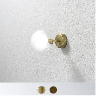 Aplica design minimalist realizata manual din alama Molecola 275.03, Aplice de perete moderne, Corpuri de iluminat, lustre, aplice, veioze, lampadare, plafoniere. Mobilier si decoratiuni, oglinzi, scaune, fotolii. Oferte speciale iluminat interior si exterior. Livram in toata tara.  a
