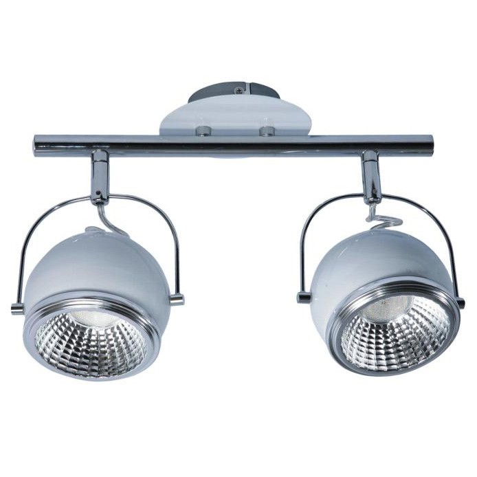Lustra aplicata moderna cu 2 spoturi LED Ball 2686282 , Spoturi - iluminat - cu 2 spoturi, Corpuri de iluminat, lustre, aplice, veioze, lampadare, plafoniere. Mobilier si decoratiuni, oglinzi, scaune, fotolii. Oferte speciale iluminat interior si exterior. Livram in toata tara.  a