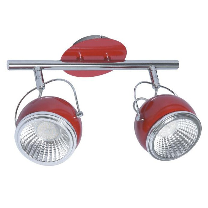 Lustra aplicata moderna cu 2 spoturi LED Ball 2686286, Spoturi - iluminat - cu 2 spoturi, Corpuri de iluminat, lustre, aplice, veioze, lampadare, plafoniere. Mobilier si decoratiuni, oglinzi, scaune, fotolii. Oferte speciale iluminat interior si exterior. Livram in toata tara.  a
