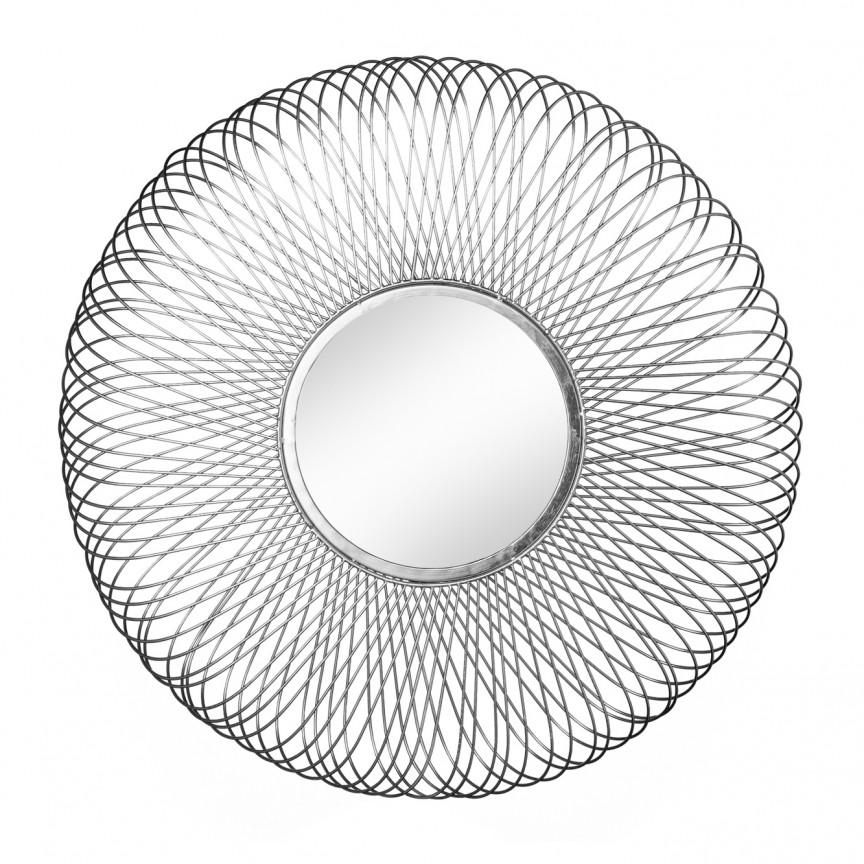 Oglinda decorativa design unicat Infinity M silber, 62cm A-38742 VC, Oglinzi decorative, Corpuri de iluminat, lustre, aplice, veioze, lampadare, plafoniere. Mobilier si decoratiuni, oglinzi, scaune, fotolii. Oferte speciale iluminat interior si exterior. Livram in toata tara.  a