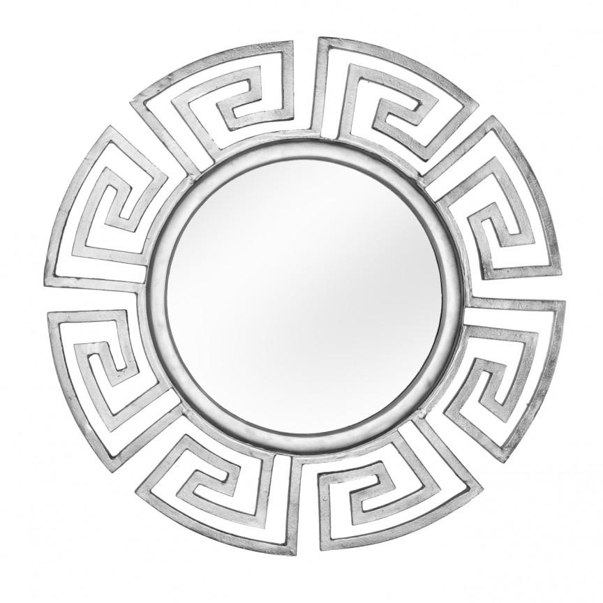 Oglinda decorativa Euphoria 85cm, argintiu A-38725 VC, Oglinzi decorative, Corpuri de iluminat, lustre, aplice, veioze, lampadare, plafoniere. Mobilier si decoratiuni, oglinzi, scaune, fotolii. Oferte speciale iluminat interior si exterior. Livram in toata tara.  a