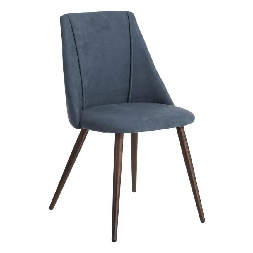 Set de 2 scaune design modern Cleve, bleumarin SX-105991, Seturi scaune dining, scaune HoReCa, Corpuri de iluminat, lustre, aplice, veioze, lampadare, plafoniere. Mobilier si decoratiuni, oglinzi, scaune, fotolii. Oferte speciale iluminat interior si exterior. Livram in toata tara.  a