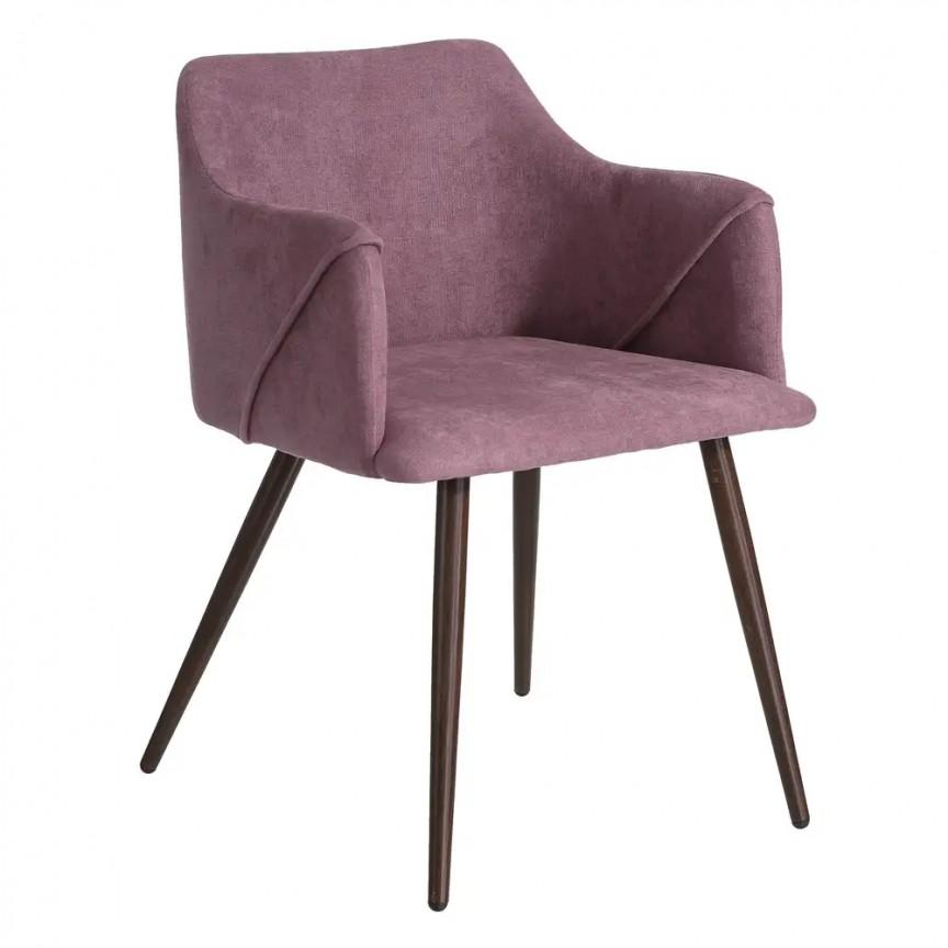 Set de 2 scaune cu brate design modern Cleve, roz SX-105993, Seturi scaune dining, scaune HoReCa, Corpuri de iluminat, lustre, aplice, veioze, lampadare, plafoniere. Mobilier si decoratiuni, oglinzi, scaune, fotolii. Oferte speciale iluminat interior si exterior. Livram in toata tara.  a
