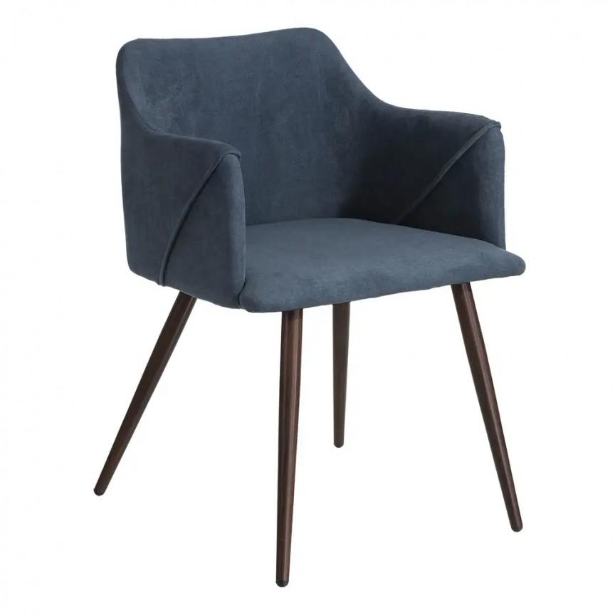 Set de 2 scaune cu brate design modern Cleve, bleumarin SX-105994, Seturi scaune dining, scaune HoReCa, Corpuri de iluminat, lustre, aplice, veioze, lampadare, plafoniere. Mobilier si decoratiuni, oglinzi, scaune, fotolii. Oferte speciale iluminat interior si exterior. Livram in toata tara.  a