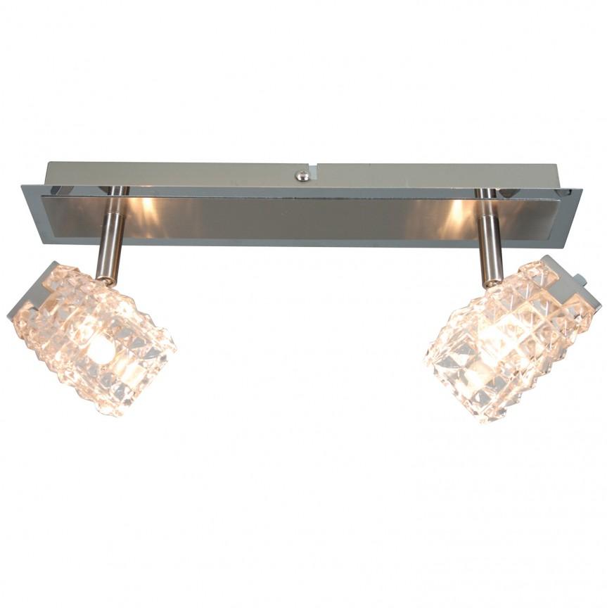 Plafoniera cu 2 spoturi Loreley 1010250 NV, Spoturi - iluminat - cu 2 spoturi, Corpuri de iluminat, lustre, aplice, veioze, lampadare, plafoniere. Mobilier si decoratiuni, oglinzi, scaune, fotolii. Oferte speciale iluminat interior si exterior. Livram in toata tara.  a