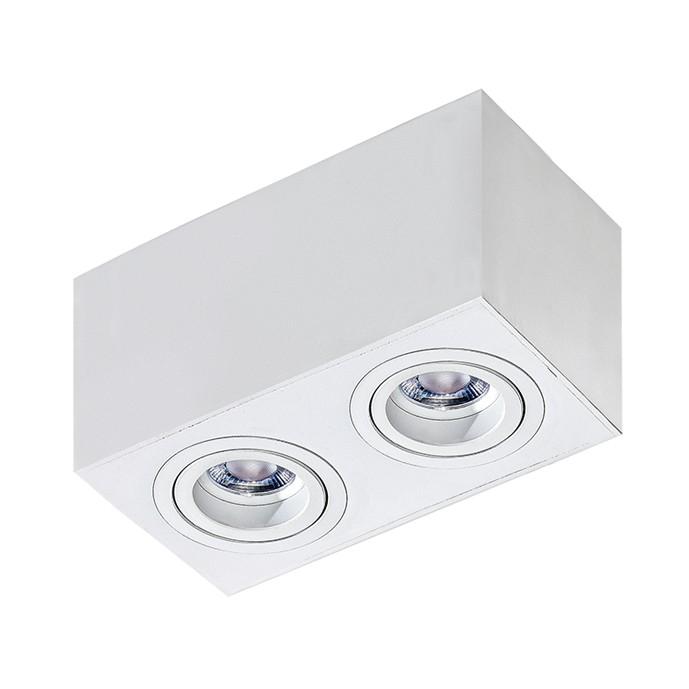 Spot aplicat tavan/plafon stil modern Brant 2 SQUARE alb, Plafoniere cu protectie pentru baie, Corpuri de iluminat, lustre, aplice, veioze, lampadare, plafoniere. Mobilier si decoratiuni, oglinzi, scaune, fotolii. Oferte speciale iluminat interior si exterior. Livram in toata tara.  a