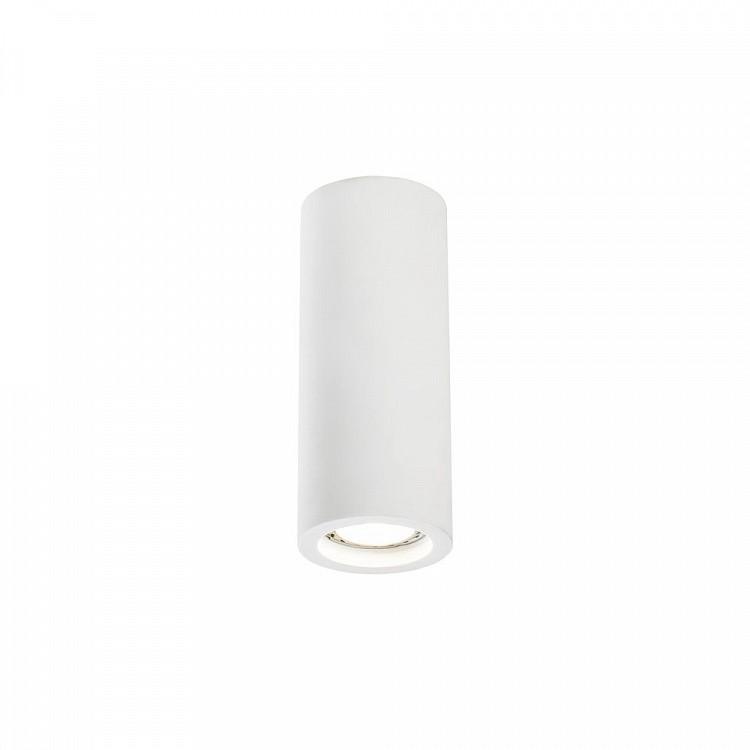 Spot aplicat din gips Conik MYC004CW-01W, Spoturi aplicate - tavan / perete, Corpuri de iluminat, lustre, aplice, veioze, lampadare, plafoniere. Mobilier si decoratiuni, oglinzi, scaune, fotolii. Oferte speciale iluminat interior si exterior. Livram in toata tara.  a