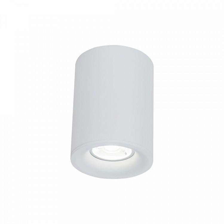 Spot aplicat de tavan/plafon Alfa MYC012CL-01W, Spoturi aplicate - tavan / perete, Corpuri de iluminat, lustre, aplice, veioze, lampadare, plafoniere. Mobilier si decoratiuni, oglinzi, scaune, fotolii. Oferte speciale iluminat interior si exterior. Livram in toata tara.  a