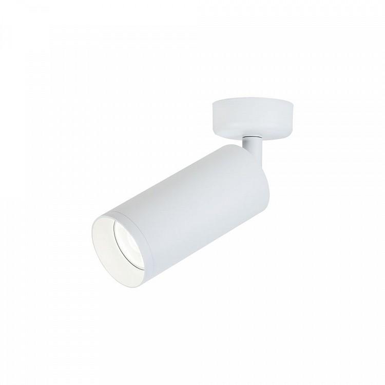 Spot directionabil aplicat de tavan/plafon Focus MYC017CW-01W, Spoturi aplicate - tavan / perete, Corpuri de iluminat, lustre, aplice, veioze, lampadare, plafoniere. Mobilier si decoratiuni, oglinzi, scaune, fotolii. Oferte speciale iluminat interior si exterior. Livram in toata tara.  a