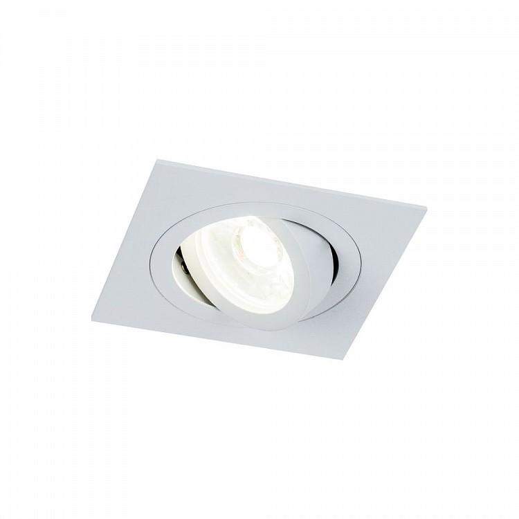 Spot incastrabil de tavan/plafon directionabil 30° Atom MYDL024-2-01W, Spoturi incastrate - tavan fals / perete, Corpuri de iluminat, lustre, aplice, veioze, lampadare, plafoniere. Mobilier si decoratiuni, oglinzi, scaune, fotolii. Oferte speciale iluminat interior si exterior. Livram in toata tara.  a