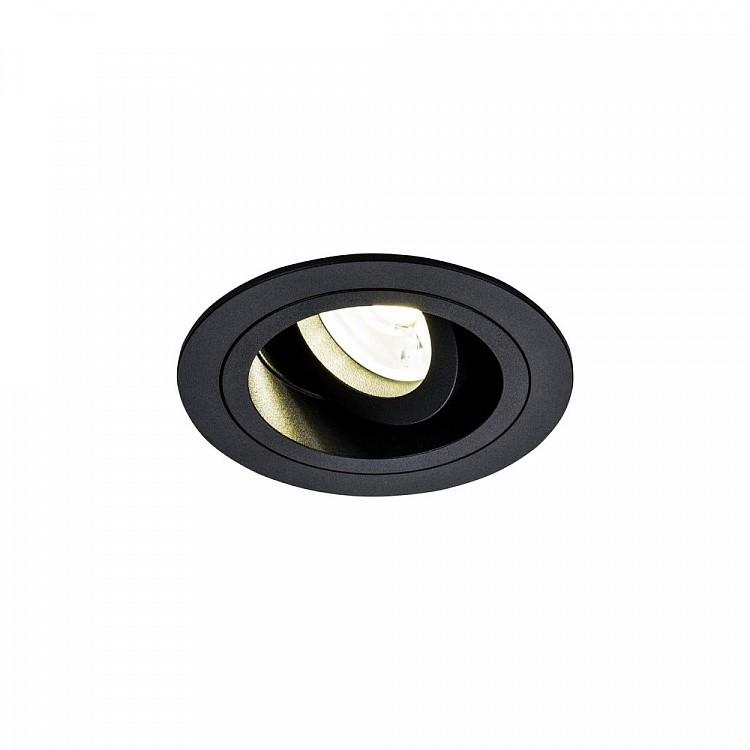 Spot incastrabil de tavan/plafon directionabil 30° Akron MYDL025-2-01B, Spoturi incastrate - tavan fals / perete, Corpuri de iluminat, lustre, aplice, veioze, lampadare, plafoniere. Mobilier si decoratiuni, oglinzi, scaune, fotolii. Oferte speciale iluminat interior si exterior. Livram in toata tara.  a