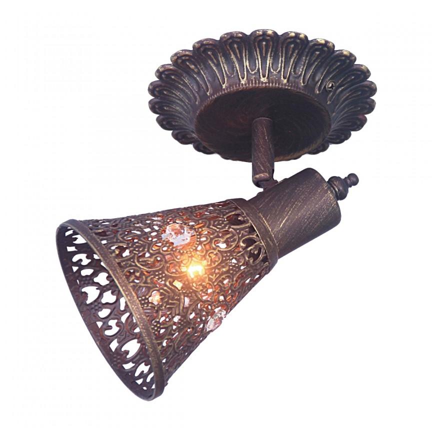 Aplica cu spot design oriental Arabian Drim, maro 1797-1W FV, Spoturi - iluminat - cu 1 spot, Corpuri de iluminat, lustre, aplice, veioze, lampadare, plafoniere. Mobilier si decoratiuni, oglinzi, scaune, fotolii. Oferte speciale iluminat interior si exterior. Livram in toata tara.  a