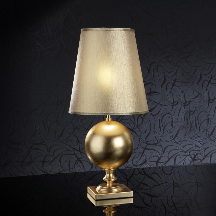 Veioza / Lampa de masa design elegant Terra aurie SV-664443, Magazin, Corpuri de iluminat, lustre, aplice, veioze, lampadare, plafoniere. Mobilier si decoratiuni, oglinzi, scaune, fotolii. Oferte speciale iluminat interior si exterior. Livram in toata tara.  a