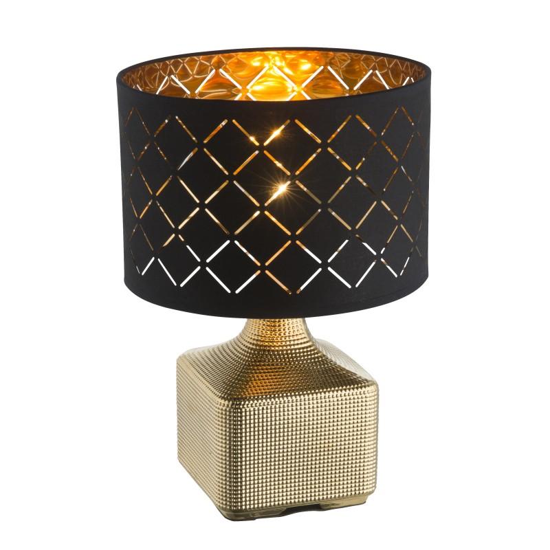 Veioza / Lampa de masa design modern MIRAUEA 21612 GL, Veioze, Lampi de masa, Corpuri de iluminat, lustre, aplice, veioze, lampadare, plafoniere. Mobilier si decoratiuni, oglinzi, scaune, fotolii. Oferte speciale iluminat interior si exterior. Livram in toata tara.  a