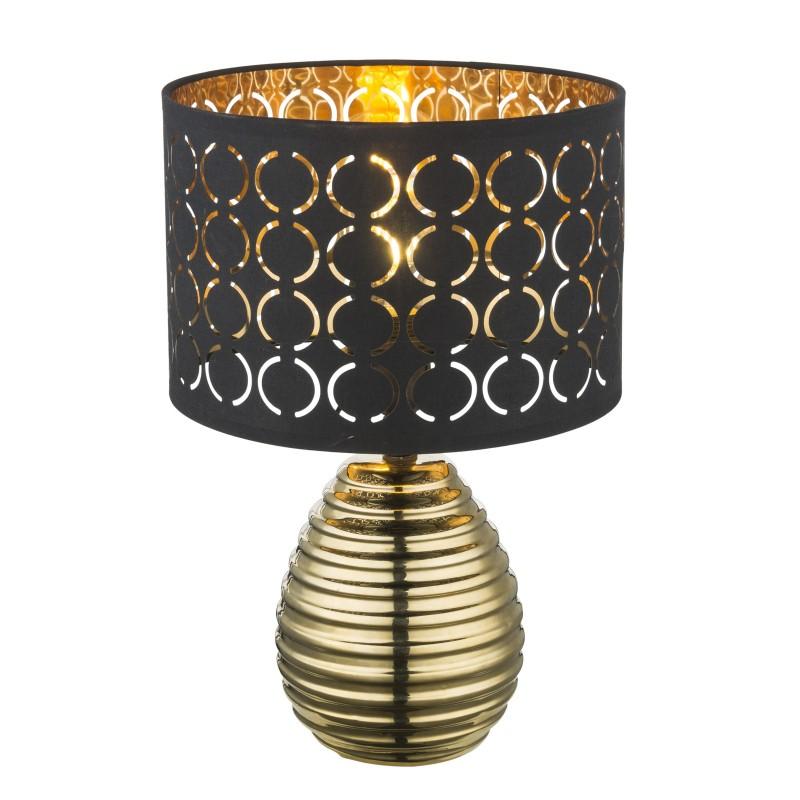 Veioza / Lampa de masa design modern MIRAUEA 21616 GL, Veioze, Lampi de masa, Corpuri de iluminat, lustre, aplice, veioze, lampadare, plafoniere. Mobilier si decoratiuni, oglinzi, scaune, fotolii. Oferte speciale iluminat interior si exterior. Livram in toata tara.  a