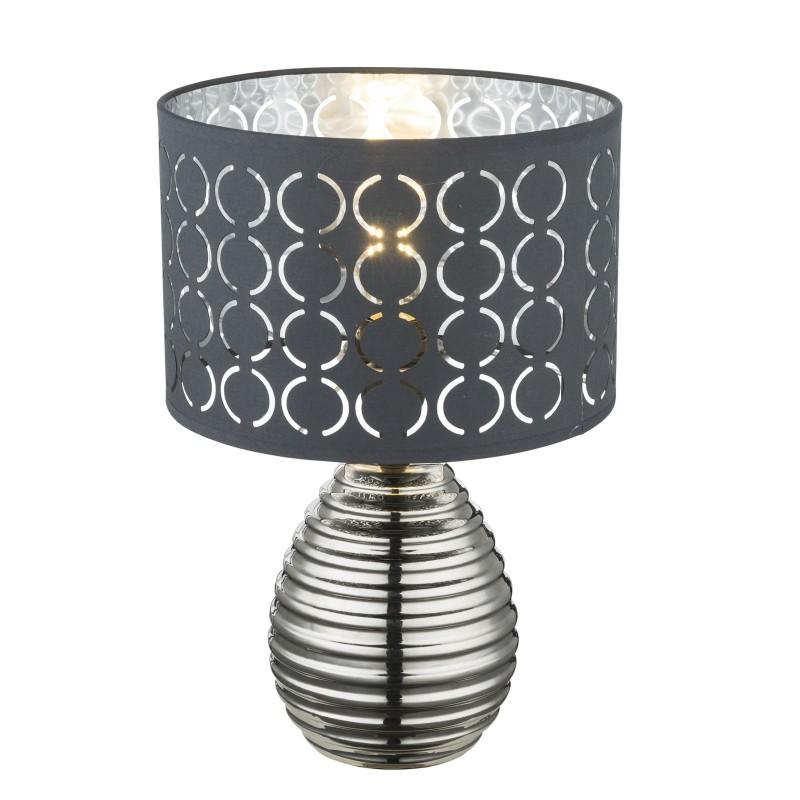 Veioza / Lampa de masa design modern MIRAUEA 21617 GL, Veioze, Lampi de masa, Corpuri de iluminat, lustre, aplice, veioze, lampadare, plafoniere. Mobilier si decoratiuni, oglinzi, scaune, fotolii. Oferte speciale iluminat interior si exterior. Livram in toata tara.  a