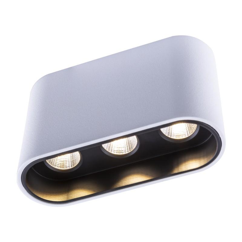 Plafoniera LED tip spot aplicat TUGHA alb/negru 55007-7W GL, Spoturi aplicate - tavan / perete, Corpuri de iluminat, lustre, aplice, veioze, lampadare, plafoniere. Mobilier si decoratiuni, oglinzi, scaune, fotolii. Oferte speciale iluminat interior si exterior. Livram in toata tara.  a