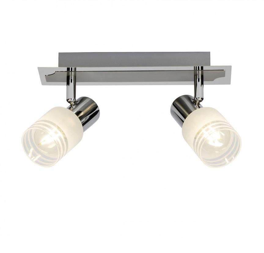 Plafoniera LED moderna directionabila Lea 2L G32429/77 BL, Spoturi - iluminat - cu 2 spoturi, Corpuri de iluminat, lustre, aplice, veioze, lampadare, plafoniere. Mobilier si decoratiuni, oglinzi, scaune, fotolii. Oferte speciale iluminat interior si exterior. Livram in toata tara.  a