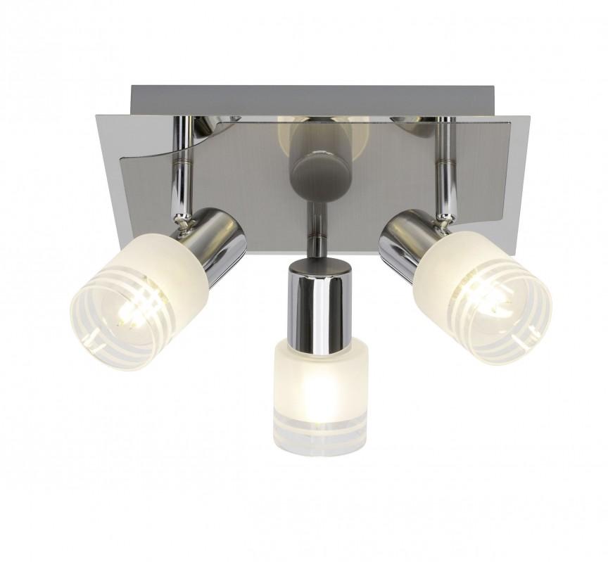 Plafoniera LED moderna directionabila Lea 3L G32434/77 BL, Spoturi - iluminat - cu 3 spoturi, Corpuri de iluminat, lustre, aplice, veioze, lampadare, plafoniere. Mobilier si decoratiuni, oglinzi, scaune, fotolii. Oferte speciale iluminat interior si exterior. Livram in toata tara.  a
