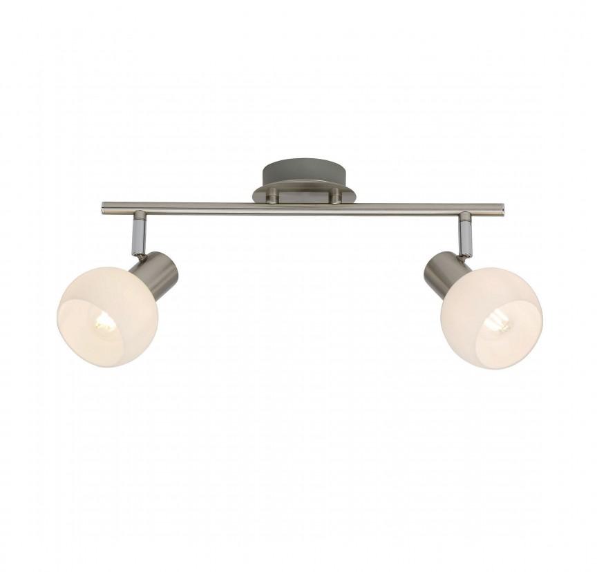 Plafoniera LED moderna directionabila Philo 2L G16313/13 BL, Spoturi - iluminat - cu 2 spoturi, Corpuri de iluminat, lustre, aplice, veioze, lampadare, plafoniere. Mobilier si decoratiuni, oglinzi, scaune, fotolii. Oferte speciale iluminat interior si exterior. Livram in toata tara.  a
