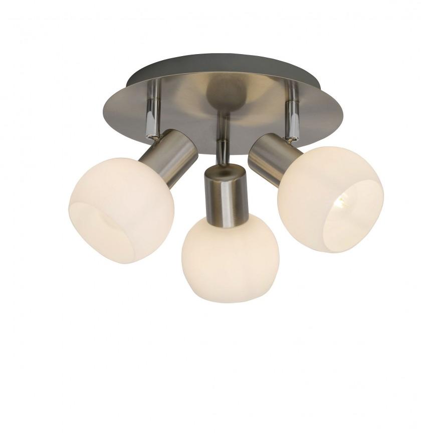 Plafoniera LED moderna directionabila Philo 3L G16334/13 BL, Spoturi - iluminat - cu 3 spoturi, Corpuri de iluminat, lustre, aplice, veioze, lampadare, plafoniere. Mobilier si decoratiuni, oglinzi, scaune, fotolii. Oferte speciale iluminat interior si exterior. Livram in toata tara.  a