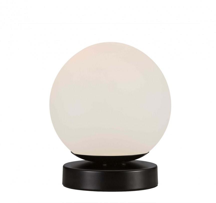 Veioza / Lampa moderna minimalista stil scandinav Lilly 48885003 NL, Veioze, Lampi de masa, Corpuri de iluminat, lustre, aplice, veioze, lampadare, plafoniere. Mobilier si decoratiuni, oglinzi, scaune, fotolii. Oferte speciale iluminat interior si exterior. Livram in toata tara.  a