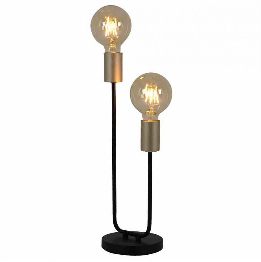 Veioza design modern Lamp 2L 3169022 NV, Veioze, Lampi de masa, Corpuri de iluminat, lustre, aplice, veioze, lampadare, plafoniere. Mobilier si decoratiuni, oglinzi, scaune, fotolii. Oferte speciale iluminat interior si exterior. Livram in toata tara.  a