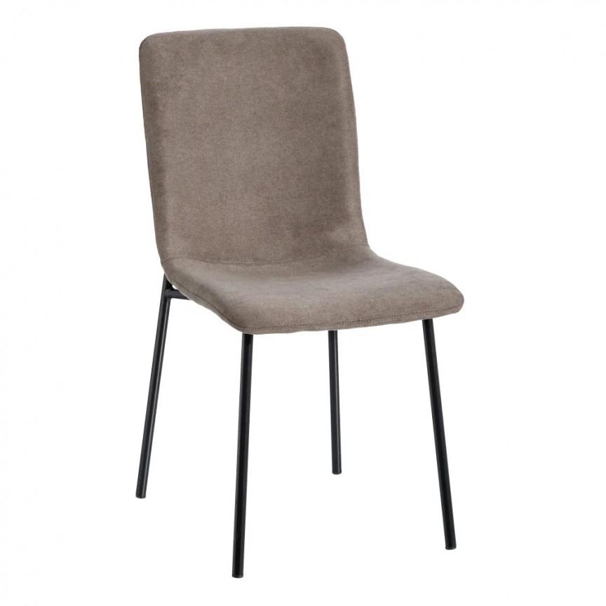 Set de 2 scaune design modern Rylie, tesatura maro SX-121602, Mobila si Decoratiuni interioare moderne de lux⭐ piese de mobilier modern cu stil exclusivist pentru casa✅ colectii dormitor si living.❤️Promotii la mobila si decoratiuni❗ Intra si vezi modele ✚ poze ✚ pret ➽ www.evalight.ro. ➽ sursa ta de inspiratie online❗ Idei si tendinte de design actual pentru amenajari premium Top 2021❗ Mobila moderna unicat cu stil elegant contemporan ultra-modern, accesorii si oglinzi decorative de perete potrivite pentru interior si exterior. Cele mai noi si apreciate stiluri la mobila si mobilier cu design original: stil industrial style, retro, vintage (boem, veche, reconditionata, realizata manual (noua nu second hand), handmade, sculptata, scandinav (nordic), clasic (baroc, glamour, romantic, art deco, boho, shabby chic, feng shui), rustic (traditional), urban minimalist. Alege cele mai frumoase si rafinate articole si obiecte decorative deosebite, textile si tesaturi scumpe, vezi seturi de mobilier modular pe colt pt spatii mici si mari, cu picioare din metal combinat cu lemn masiv, placata cu oglinda si sticla, MDF lucios de culoare alba, . ✅Amenajari interioare 2021❗ | Living | Dormitor | Hol | Baie | Bucatarie | Sufragerie | Camera de zi / Tineret / Copii | Birou | Balcon | Terasa | Gradina | Cumpara la comanda sau din stoc, oferte si reduceri speciale cu vanzare rapida din magazine la cele mai bune preturi. Te aşteptăm sa admiri calitatea superioara a produselor noastre live în showroom-urile noastre din Bucuresti si Timisoara❗  a