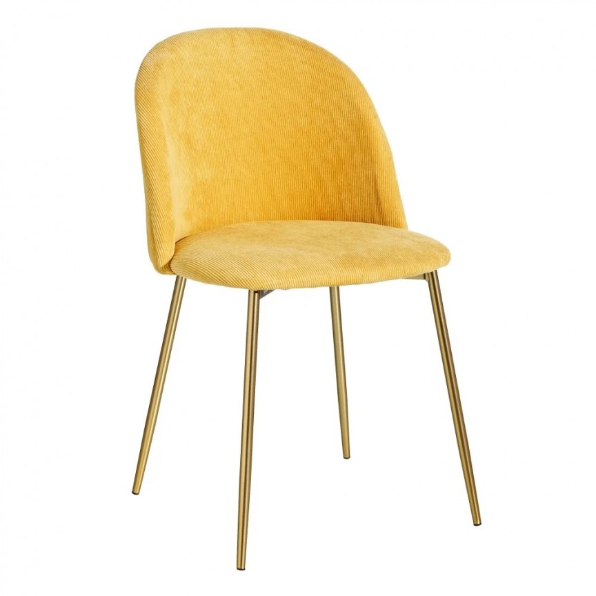 Set de 2 scaune design modern Steph, galben-auriu SX-121815, Seturi scaune dining, scaune HoReCa, Corpuri de iluminat, lustre, aplice, veioze, lampadare, plafoniere. Mobilier si decoratiuni, oglinzi, scaune, fotolii. Oferte speciale iluminat interior si exterior. Livram in toata tara.  a