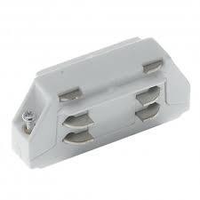 Accesoriu, conector liniar alb pentru sinele Track LED-TRACK-I-MINI FE , Magazin, Corpuri de iluminat, lustre, aplice, veioze, lampadare, plafoniere. Mobilier si decoratiuni, oglinzi, scaune, fotolii. Oferte speciale iluminat interior si exterior. Livram in toata tara.  a