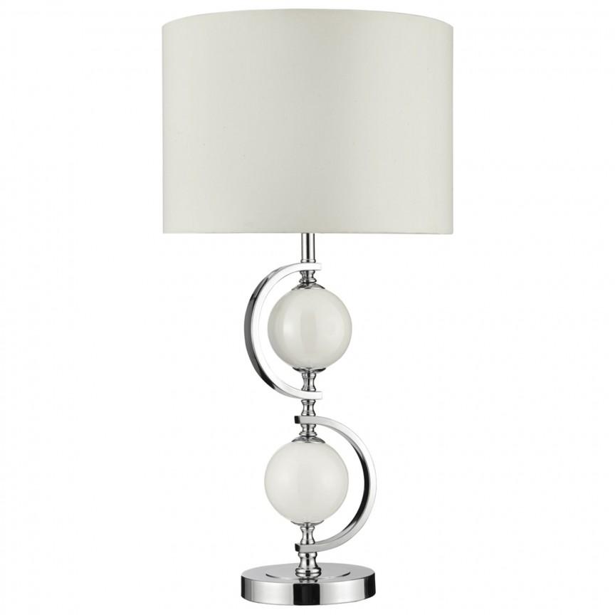 Veioza / Lampa de masa moderna Table Lamp EU1965WH SRT, CORPURI DE ILUMINAT INTERIOR MODERN, Corpuri de iluminat, lustre, aplice, veioze, lampadare, plafoniere. Mobilier si decoratiuni, oglinzi, scaune, fotolii. Oferte speciale iluminat interior si exterior. Livram in toata tara.  a