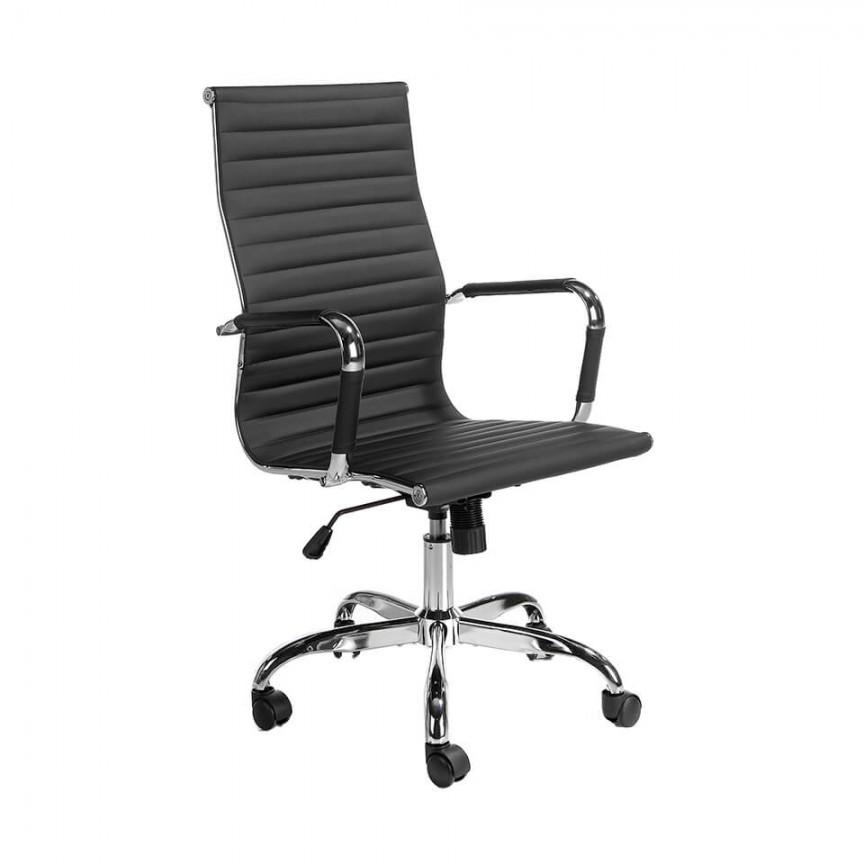 Scaun de birou elegant Black AC 4077-MLM611146F, PROMOTII,  a