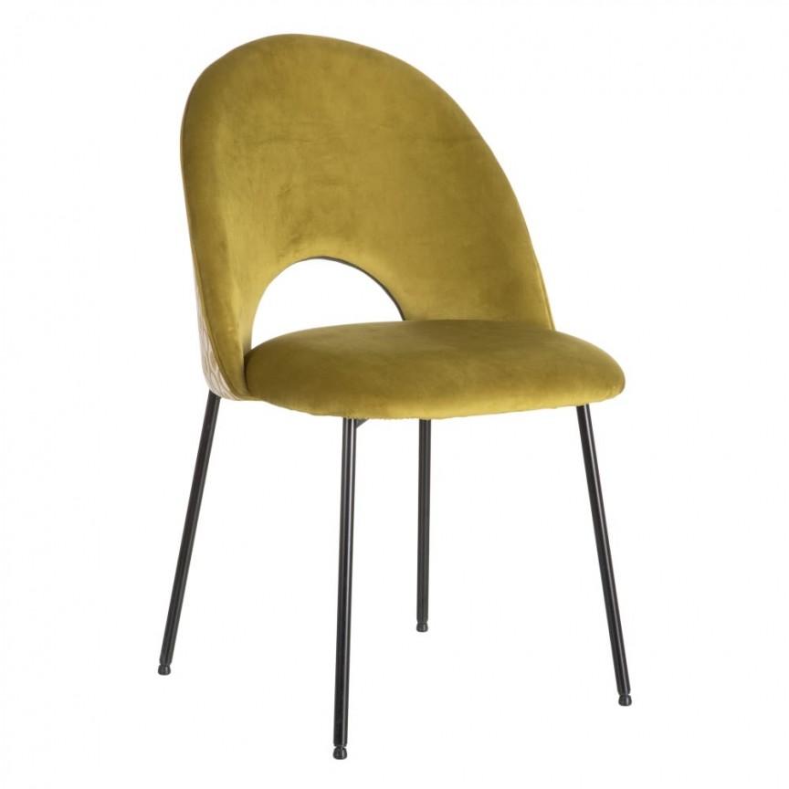 Set de 4 scaune design modern Ryan SX-152544, Scaune dining , Corpuri de iluminat, lustre, aplice, veioze, lampadare, plafoniere. Mobilier si decoratiuni, oglinzi, scaune, fotolii. Oferte speciale iluminat interior si exterior. Livram in toata tara.  a