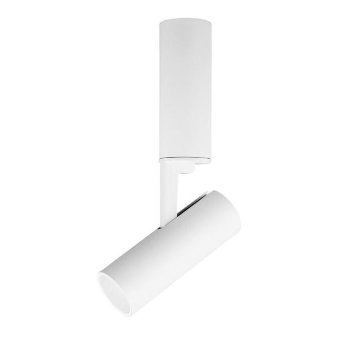 Spot LED aplicat, directionabil BERNARDO alb NVL-7404602, Promotii si Reduceri⭐ Oferte ✅Corpuri de iluminat ✅Lustre ✅Mobila ✅Decoratiuni de interior si exterior.⭕Pret redus online➜Lichidari de stoc❗ Magazin ➽ www.evalight.ro. a