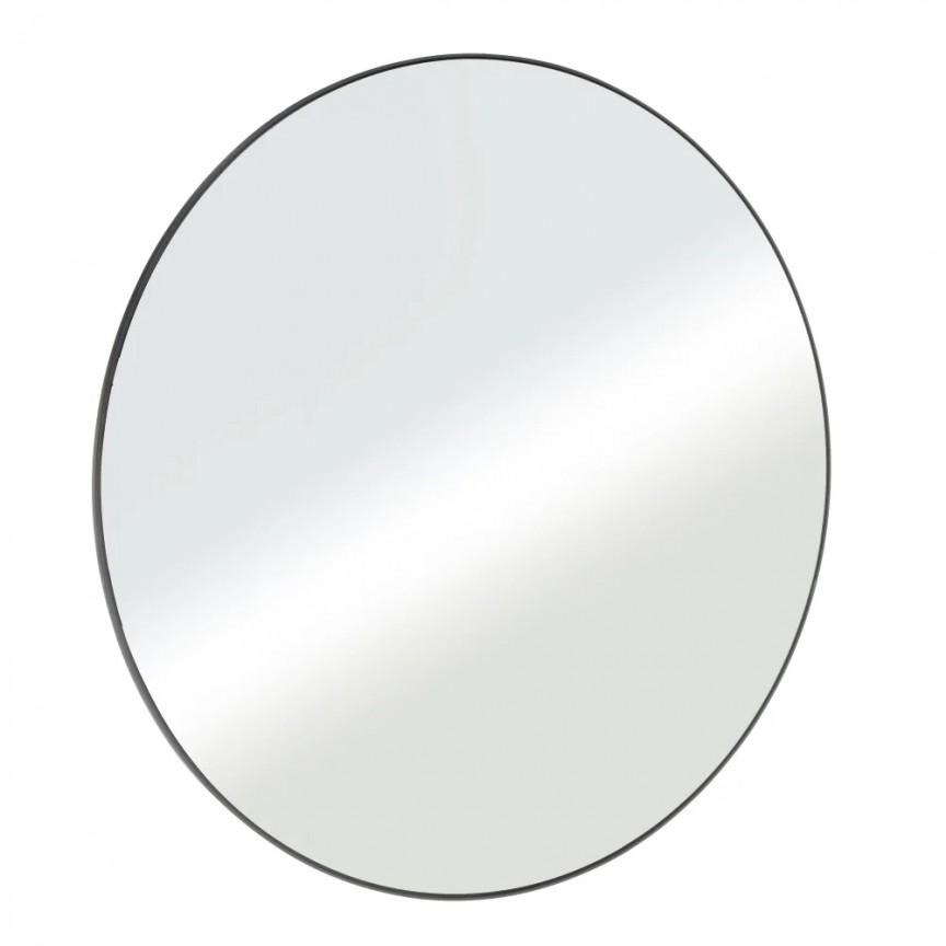 Oglinda rotunda eleganta BLACK 116cm SX-153409, Oglinzi decorative , moderne✅ decoratiuni de perete cu oglinda⭐ modele mari si rotunde pentru Hol, Living, Dormitor si Baie.❤️Promotii la oglinzi cu design decorativ❗ Intra si vezi poze ✚ pret ➽ www.evalight.ro. ➽ sursa ta de inspiratie online❗ Alege oglinzi deosebite Art Deco de lux pentru decorare casa, fabricate de branduri renumite. Aici gasesti cele mai frumoase si rafinate obiecte de decor cu stil contemporan unicat, oglinzi elegante cu suport de prindere pe perete, de masa sau de podea potrivite pt dresing, cu rama din metal cu aspect antichizat sau lemn de culoare aurie, sticla argintie in diferite forme: oglinzi in forma de soare, hexagonale tip fagure hexagon, ovale, patrate mici, rectangulara sau dreptunghiulara, design original exclusivist: industrial style, retro, vintage (produse manual handmade), scandinav nordic, clasic, baroc, glamour, romantic, rustic, minimalist. Tendinte si idei actuale de designer pentru amenajari interioare premium Top 2020❗ Oferte si reduceri speciale cu vanzare rapida din stoc, oglinzi de calitate la cel mai bun pret. a