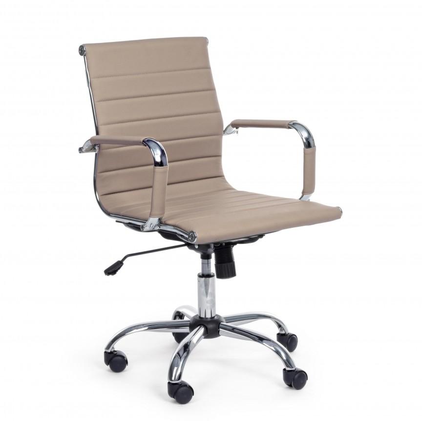 Scaun de birou design modern PRAGA taupe 0710217 BZ, Scaune de birou,  a