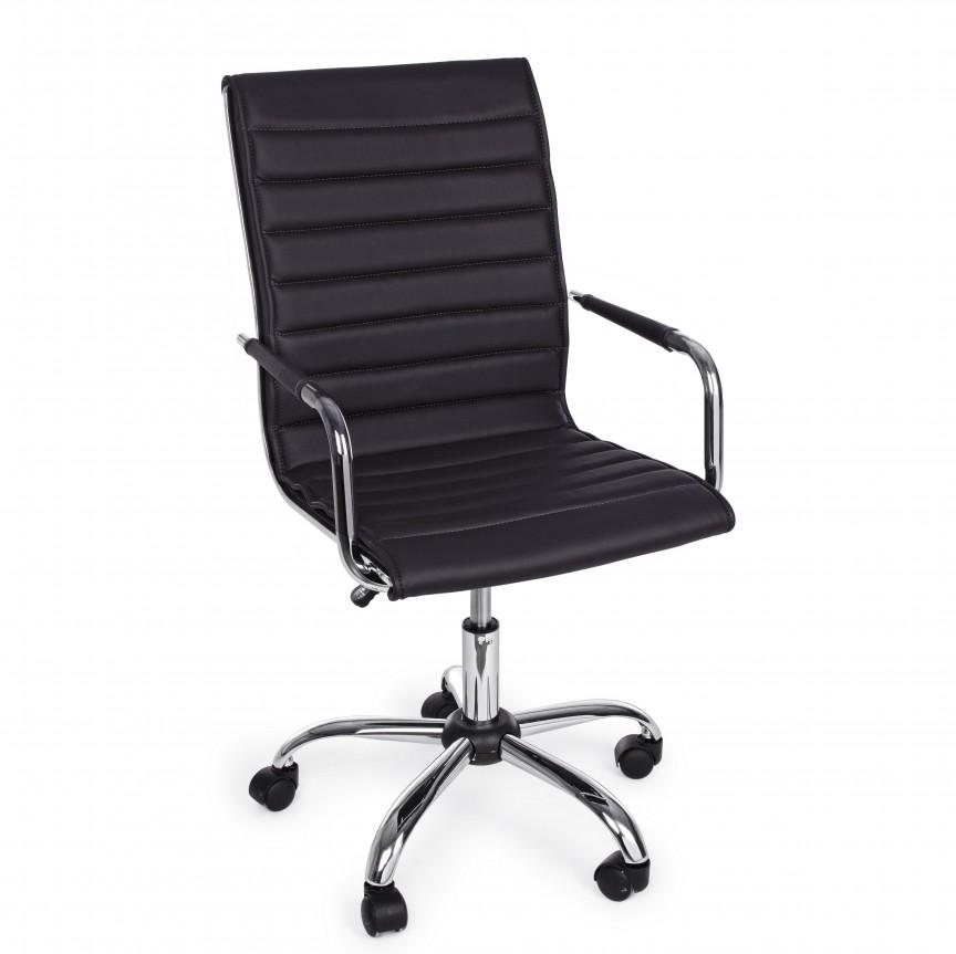 Scaun de birou design modern PERTH negru 5710229 BZ, Scaune de birou,  a