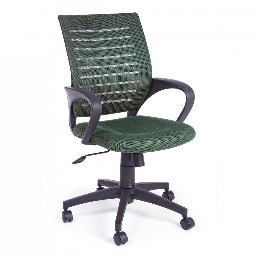 Scaun de birou pivotant MARION verde inchis 0710190 BZ, Scaune de birou,  a