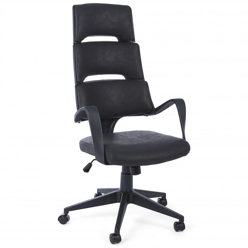 Scaun de birou elegant BART negru 0710485 BZ, Scaune de birou,  a